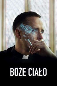 boze cialo 2993 poster Boze Cialo